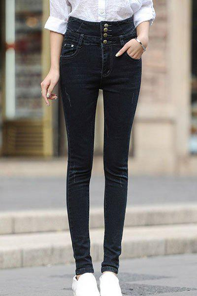 Stylish Women's High-Waisted Destroy Wash Skinny Jeans, BLACK, M ...