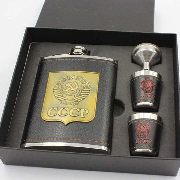 Portable CCCP Luxury Leather 8oz Wine Alcohol Flagon + 2 Cups + Hopper Set - BLACK