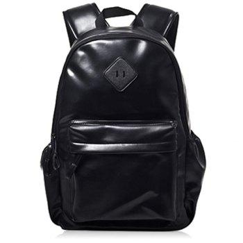 Solid Colour Design Backpack For Men