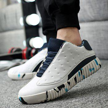 Trendy Colour Matching and Lace-Up Design Men's Athletic Shoes - WHITE 41