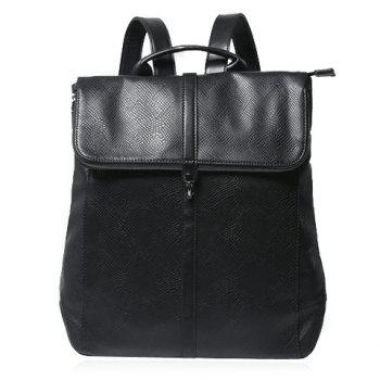 Hasp Design Backpack For Women