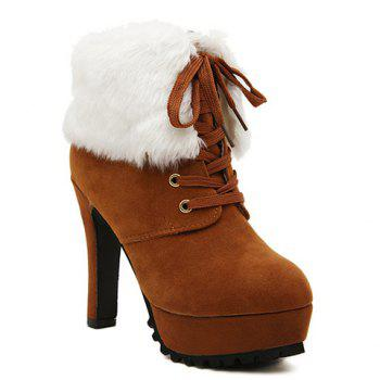 Fashionable Faux Fur and Lace-Up Design Ankle Boots For Women