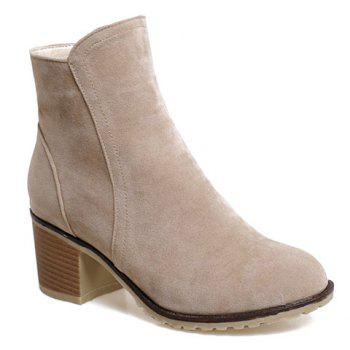 Fashionable Suede and Chunky Heeled Design Short Boots For Women