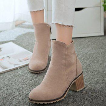 Fashionable Suede and Chunky Heeled Design Short Boots For Women - APRICOT 39