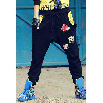 Casual Women's Applique Loose-Fitting Harem Pants