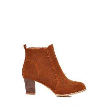 Concise Stitching and Suede Design Women's Short Boots