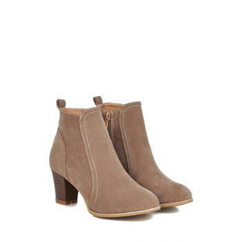 Concise Stitching and Suede Design Women's Short Boots - APRICOT APRICOT