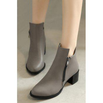 Simple Zipper and Solid Color Design Women's Short Boots - GRAY GRAY