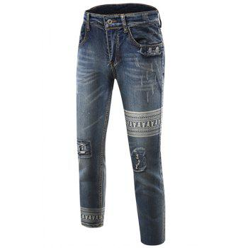 Slim Fit Zip Fly Mid-Rise Waist Skull Ripped Narrow Feet Jeans For Men