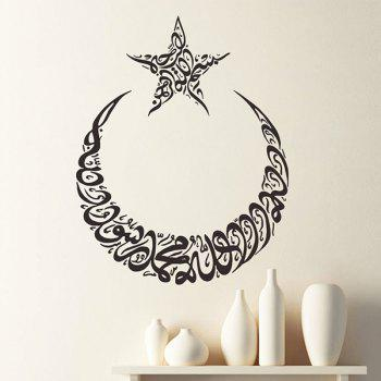 Modern Muslim Design Star Moon Wall Paper For Living Room - BLACK