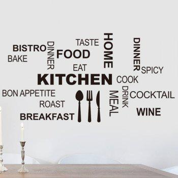 New DIY Words Solid Color Wall Sticker For Kitchen - BLACK