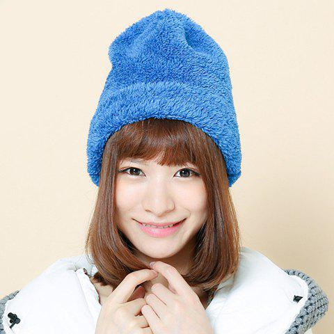 Chic Solid Color Downy Winter Beanie For Women