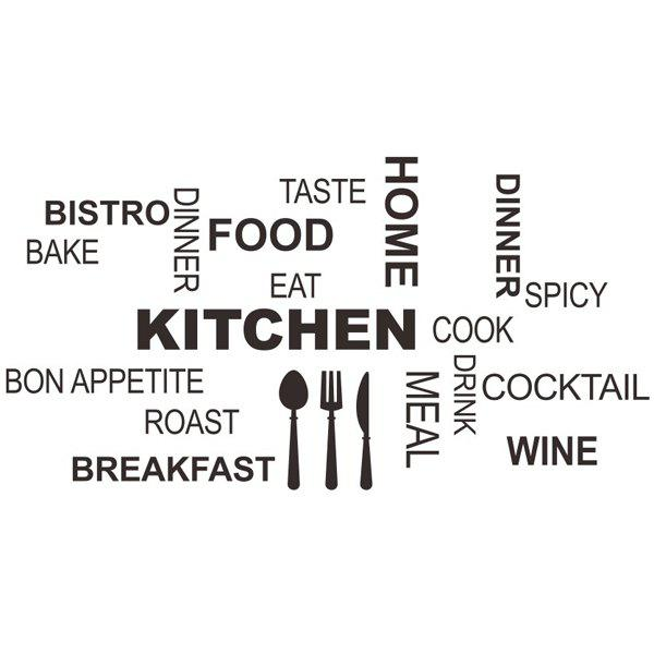 New DIY Words Solid Color Wall Sticker For Kitchen