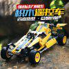 SDL 2017A - 23 DIY 2 in 1 Building Blocks Remote Control Car Intelligent Toy Gift - YELLOW