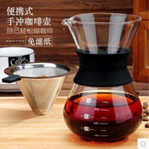Coffee Pot Dripping Glass Sharing Filter Cup Custom Logo - TRUE COLOR