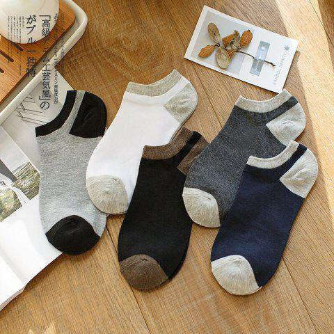 [20 Pairs 2] Spring And Autumn Men's Color Separation Boat Socks Invisible Socks Low To Help Sports Socks Invisible Men's Socks Short - RANDOM COLOR SELECT ONE SIZE