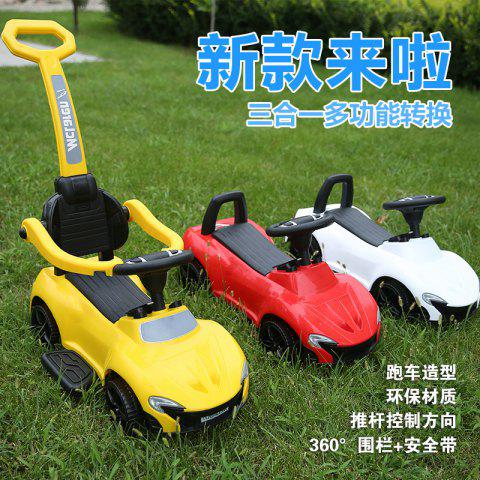 Children's Scooter Four-wheel Twist Car With Push-pull Fence Child Yo-yo Walker - PUSH THE FENCE/A WHITE