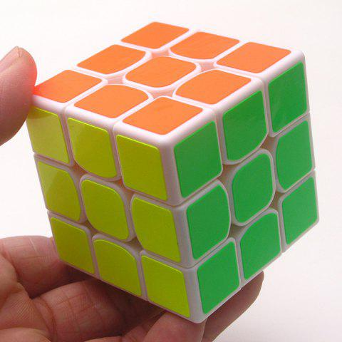 Third-order Cube Smooth Speed Screw Game Puzzle Toy - GUANLONG ENHANCED VERSION OF THE THIRD ORDER WHITE BACKGROUND