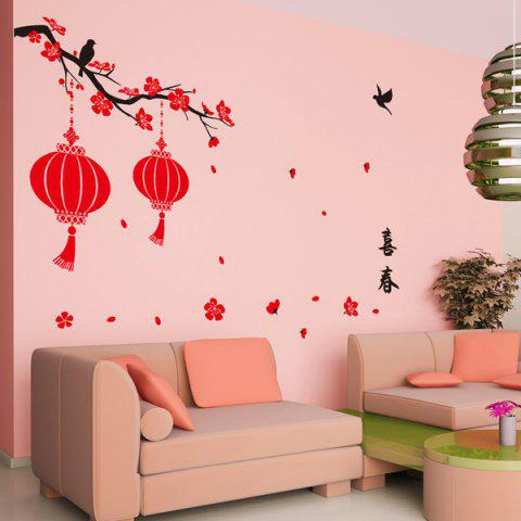 Festive Double Lanterns Design Removable Wall Sticker Window Sticker - RED/BLACK