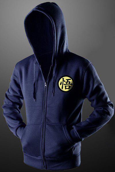 Front Pocket Chinese Characters Print Drawstring Hooded Long Sleeves Men's Zip Up Hoodie - CADETBLUE M