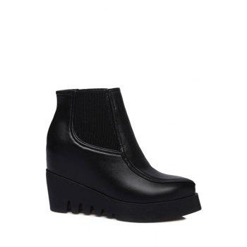 Trendy Elastic and Hidden Wedge Design Ankle Boots For Women
