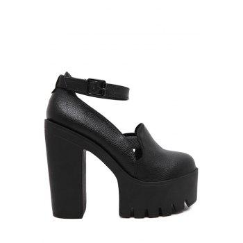 Trendy Ankle Strap and Platform Design Pumps For Women