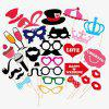 31PCS Creative Interest DIY Paper Mask Party Decorate Supplies - COLORMIX