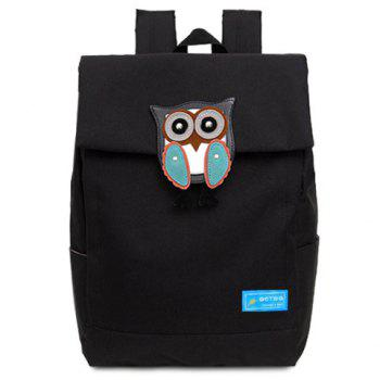 Cute Owl Pattern and Cover Design Women's Satchel