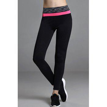 Stylish Elastic Waist Color Block Slimming Women's Ninth Yoga Pants