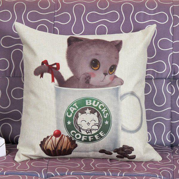 High Quality Lovely Kitten Printed Pattern Square Shape Pillow Case(Without Pillow Inner) - COLORMIX