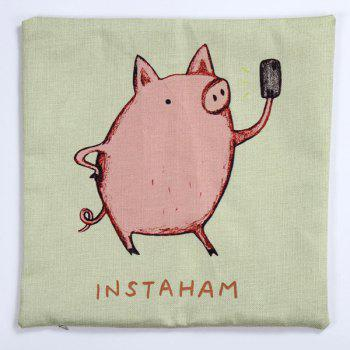 High Quality Cartoon Piggy Pattern Square Shape Pillow Case(Without Pillow Inner) - COLORMIX