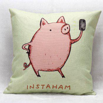 High Quality Cartoon Piggy Pattern Square Shape Pillow Case(Without Pillow Inner)