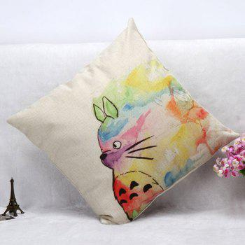 High Quality Colorful Cartoon Totoro Pattern Square Shape Pillow Case(Without Pillow Inner) - COLORMIX