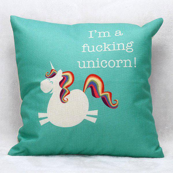 High Quality Cartoon Unicorn Pattern Square Shape Pillow Case(Without Pillow Inner) - COLORMIX