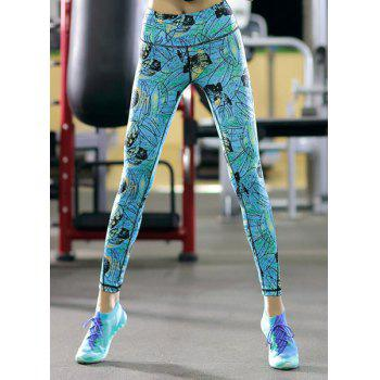 Chic Printed High Stretchy Skinny Women's Ankle Pants