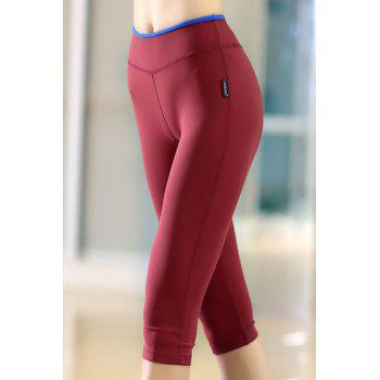 Stylish High Stretchy Elastic Waist Bodycon Women's Yoga Pants