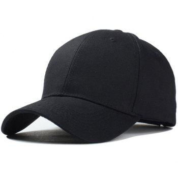 Stylish Solid Color Men and Women's Baseball Cap
