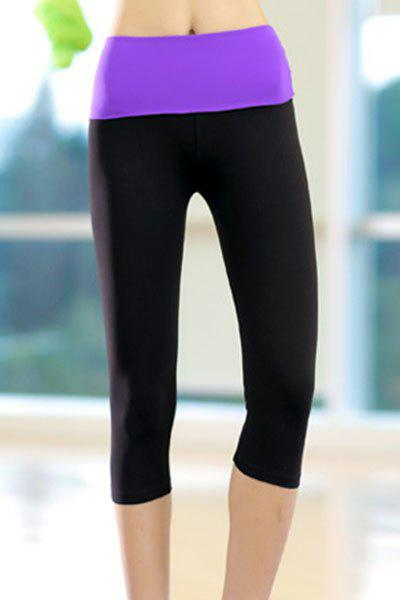 Active High Stretchy Bodycon Elastic Waist Women's Yoga Pants - PURPLE M