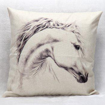 High Quality White Horse Pattern Square Shape Pillow Case(Without Pillow Inner)