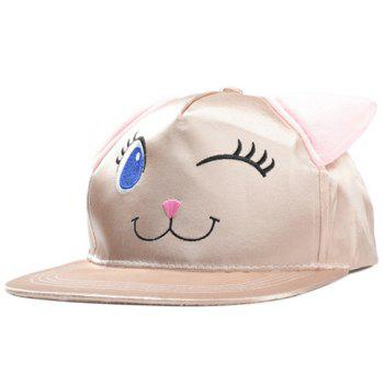 Cute Cartoon Animal Expression Embroidery Cat Ear Baseball Cap For Women