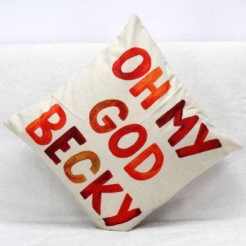 High Quality Red Letter Pattern Printed Square Shape Pillow Case(Without Pillow Inner) - COLORMIX