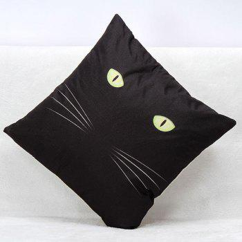 High Quality Black Cat Pattern Printed Square Shape Pillow Case(Without Pillow Inner) - COLORMIX