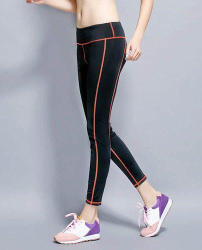 Stylish Elastic Waist Color Block Slimming Women's Yoga Pants