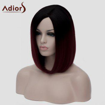 Vogue Harajuku Black Ombre Blue Short Straight Tail Adduction Women's Synthetic Cosplay Wig - COLORMIX