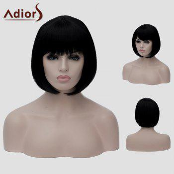 Charming Bob Style Natural Black Short Synthetic Stylish Straight Women's Wig
