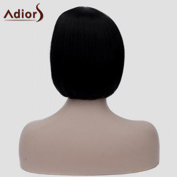 Charming Bob Style Natural Black Short Synthetic Stylish Straight Women's Wig - BLACK