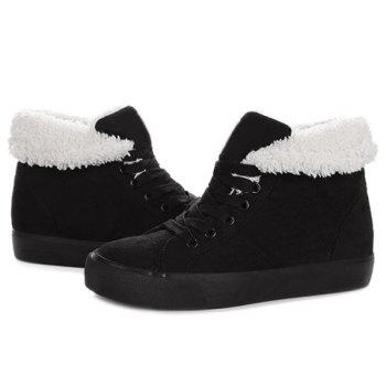 Ankle Boots with Fur Lined
