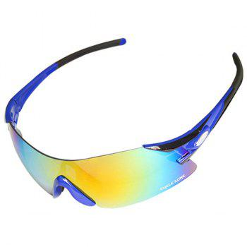 High Quality Outdoor Sports Cycling Equipment Colorful Anti-UV Rimless Sunglasses
