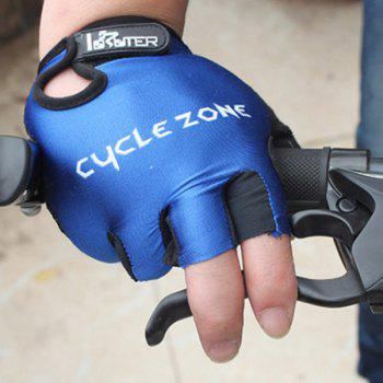 A Pair of Quality Summer Outdoor Sports Cycling Non-Slip Breathable Half Finger Gloves