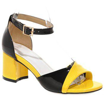 Casual Color Block and Two Piece Design Sandals For Women
